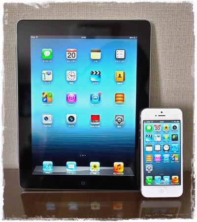 Iphone01r