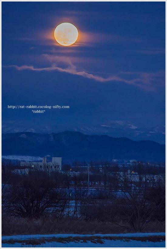 Moon01r