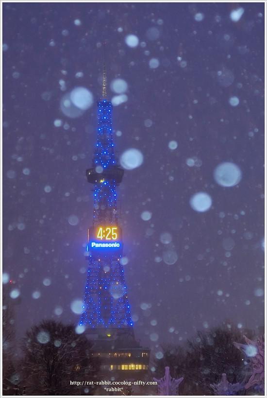 Sapporo02r