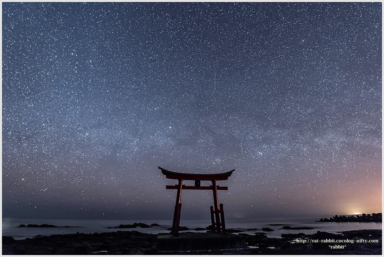 初山別村・金比羅神社の星空: ra...