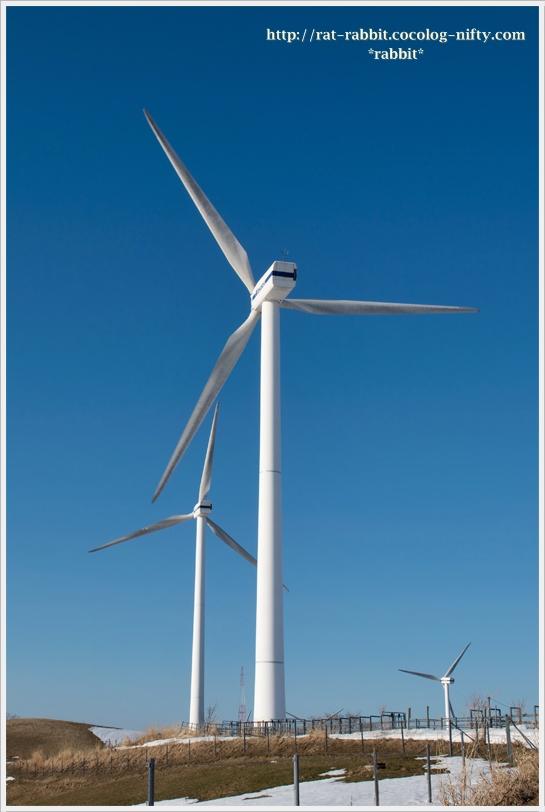 Windfarm02_2